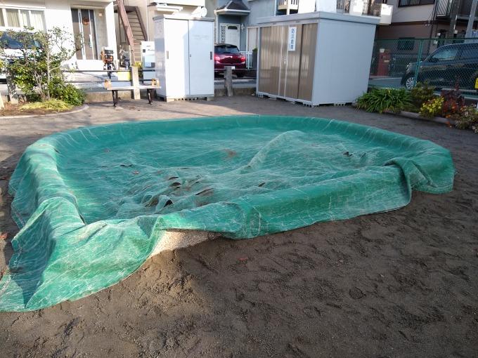 綱島東前公園 砂場