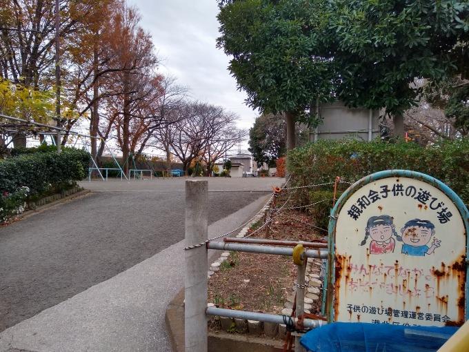 親和会子供の遊び場 入口