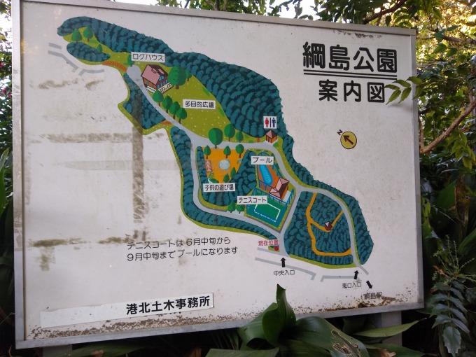 綱島公園案内図