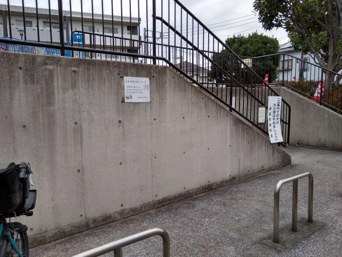 綱島ヒコーキ公園自転車置き場