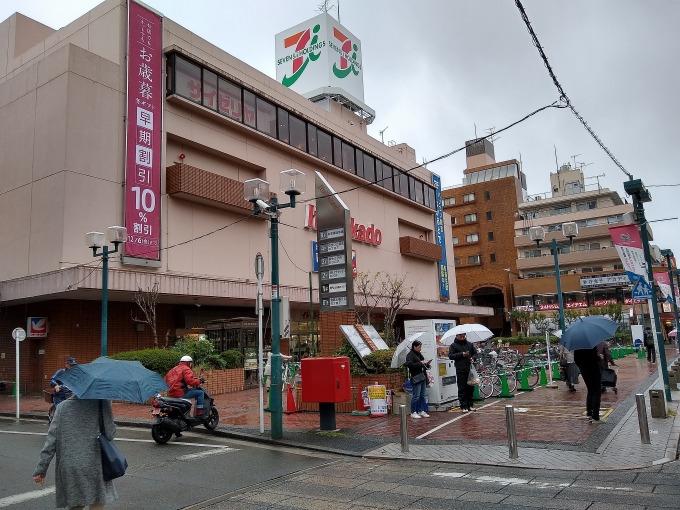 イトーヨーカドー綱島店
