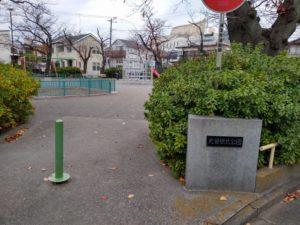 大曽根北公園