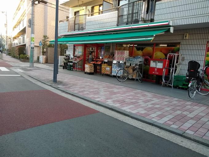 まいばすけっと綱島東
