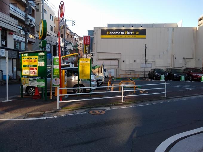綱島ハナマサプラス駐車場