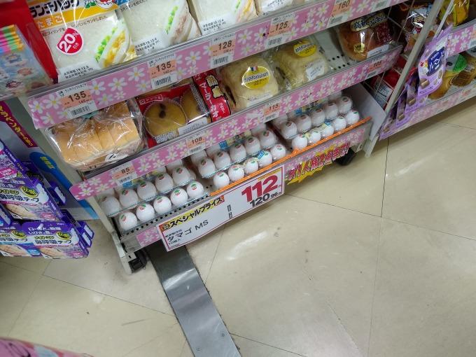 綱島の卵が安いお店