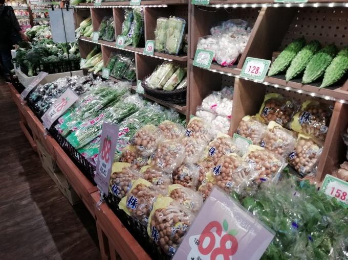 綱島おなかすいたの野菜コーナー