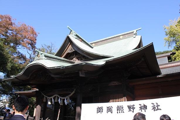 大岡山師岡熊野神社