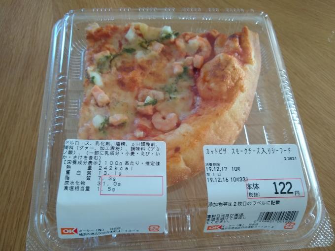 OKシーフードピザ