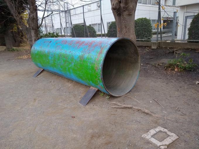 親和会子供の遊び場 土管