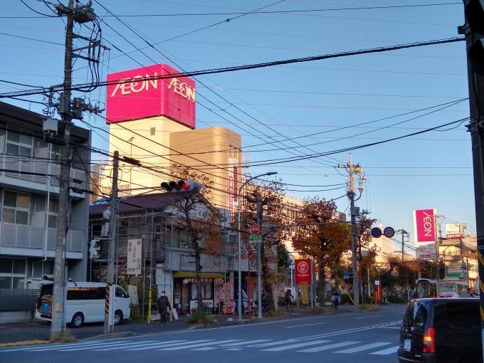 イオン駒岡