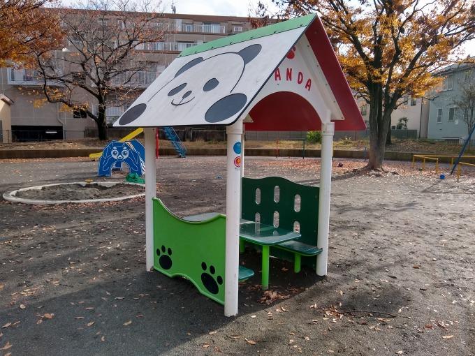 綱島東3丁目公園 遊具
