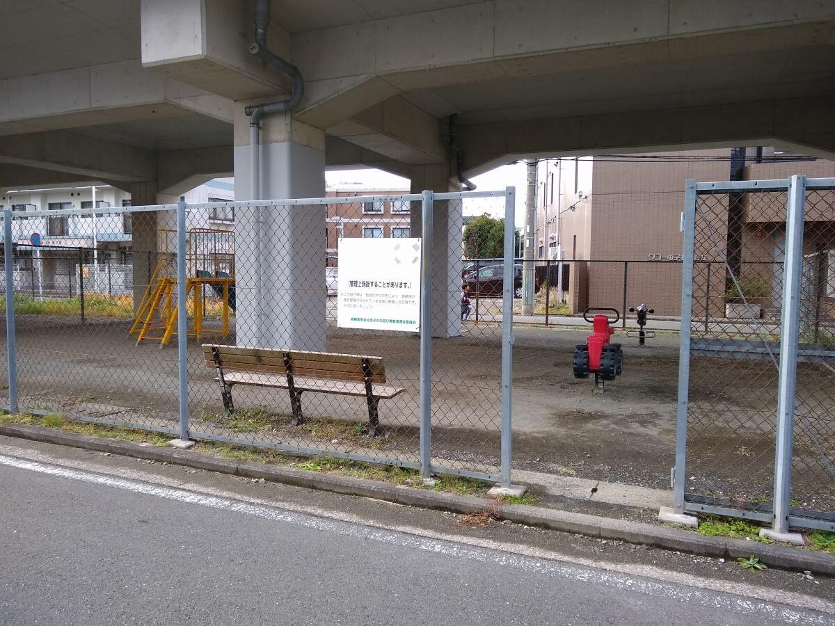 綱島東町自治会子供の遊び場