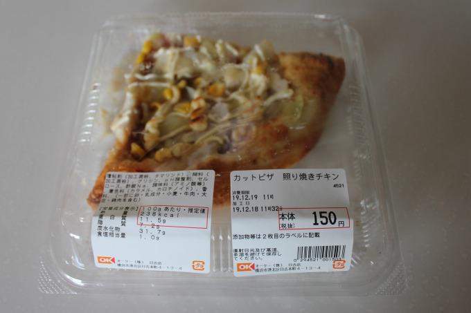 OKストアピザ照り焼きチキンカロリー