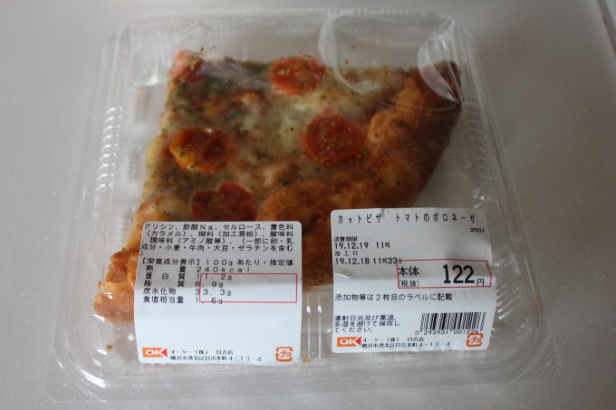 OKストアピザボロネーゼカロリー
