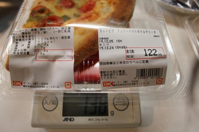 OKストアピザ重さマルゲリータ