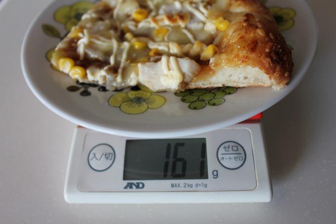 OKストアピザ照り焼きチキン重さ