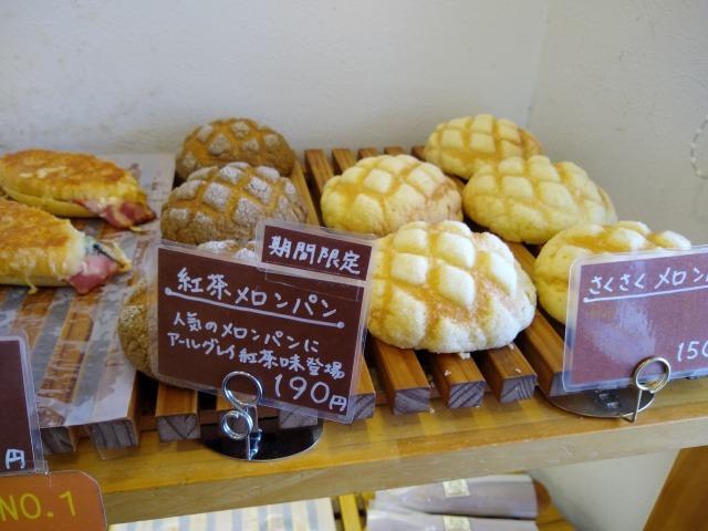 綱島パン工房コネクトメロンパン