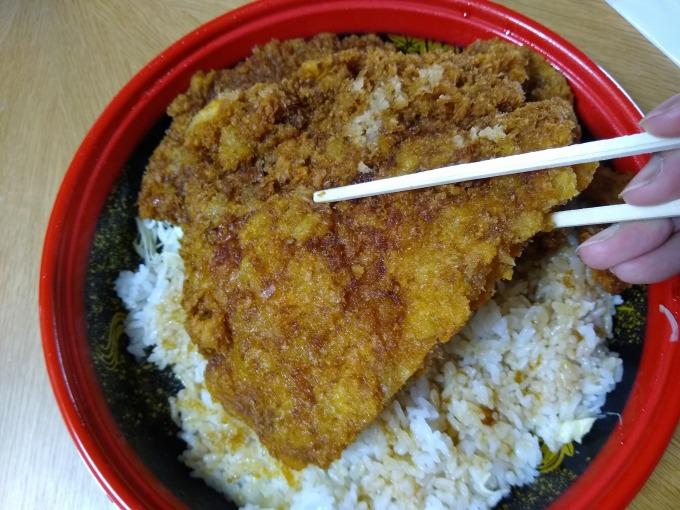 下田商店わらじたれかつ丼