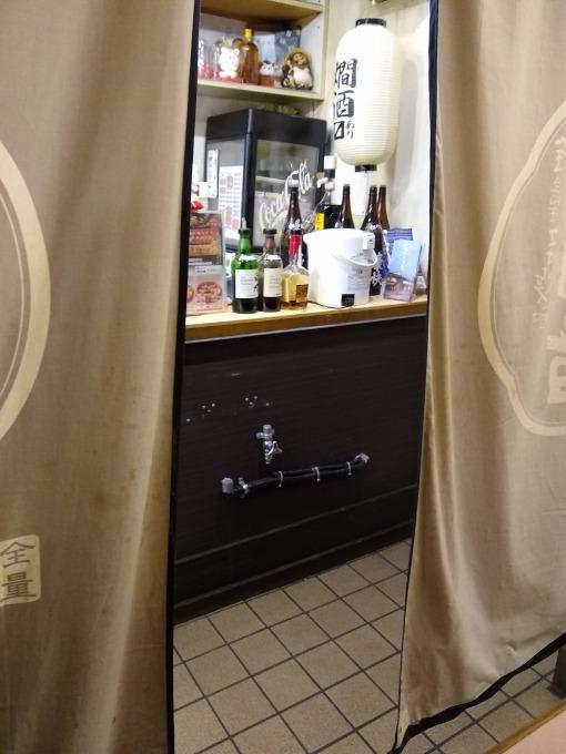 綱島下田商店