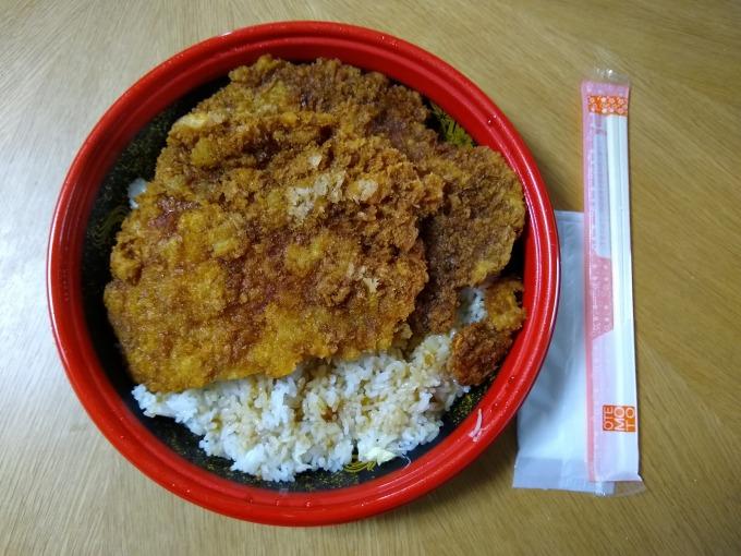 下田商店かつ丼
