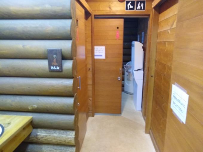 綱島公園モッキーのトイレおむつ替えスペース