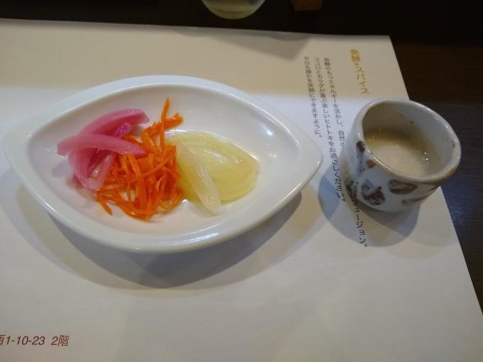 綱島ミコヤピクルスと甘酒