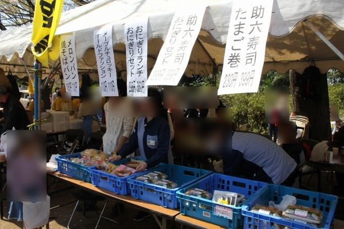 綱島桜まつり出店お弁当
