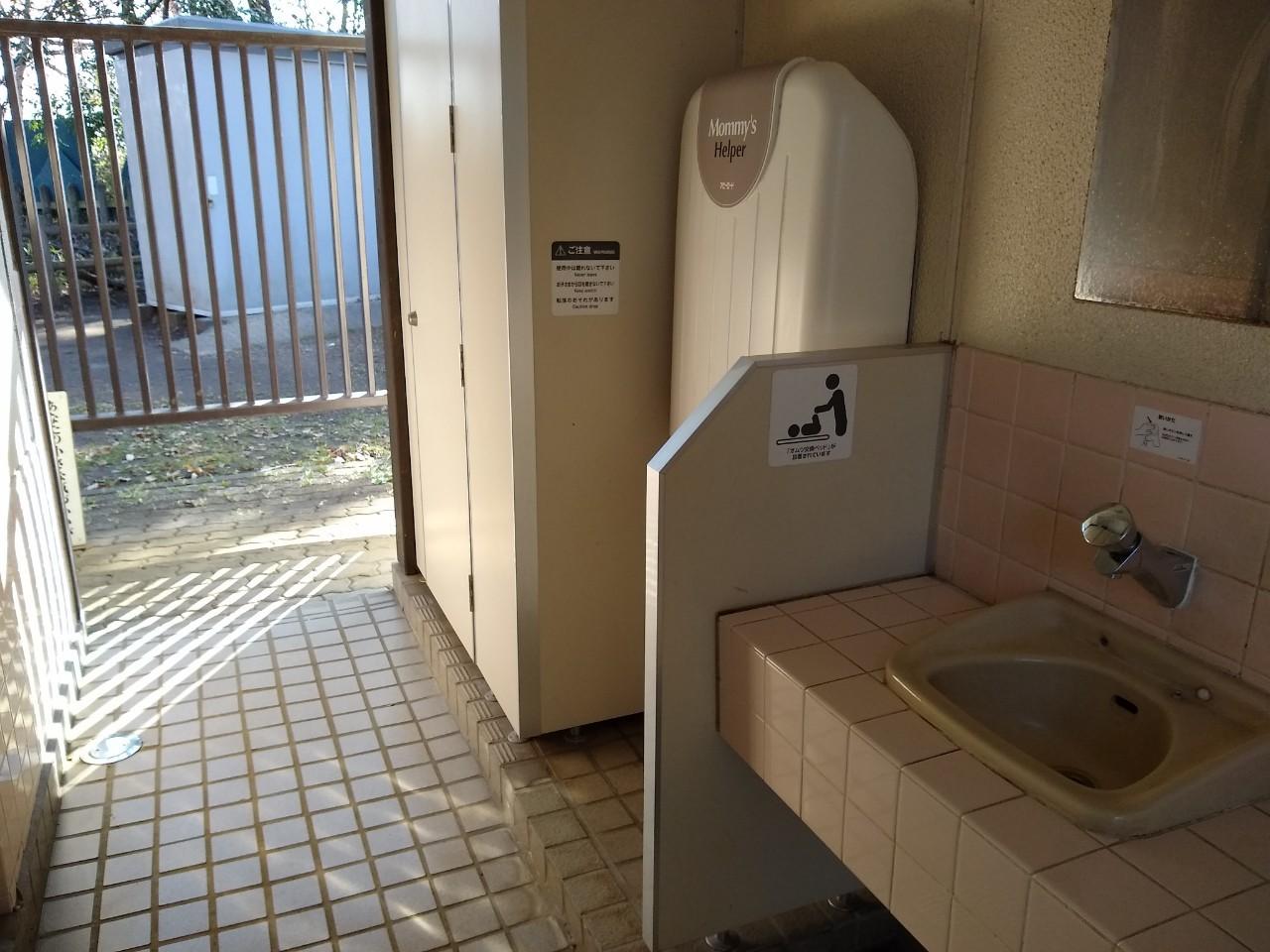 綱島公園の女子トイレとおむつ交換台