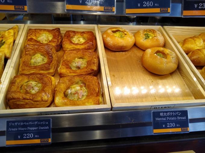 ピアーズカフェ綱島店パン