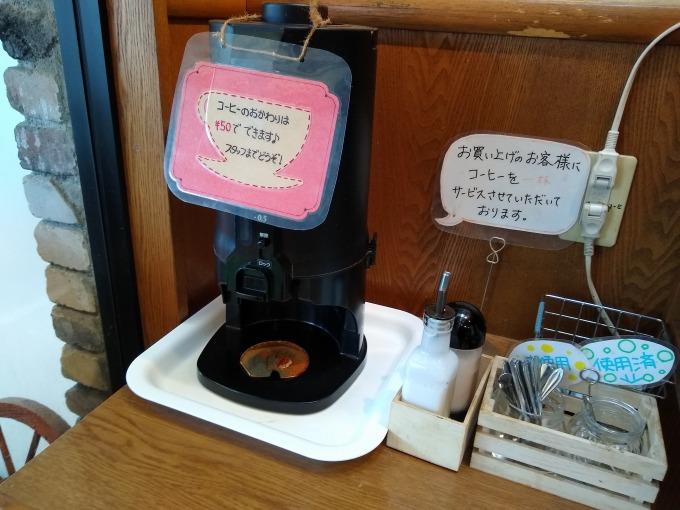 ひげのパン屋コーヒーサービス