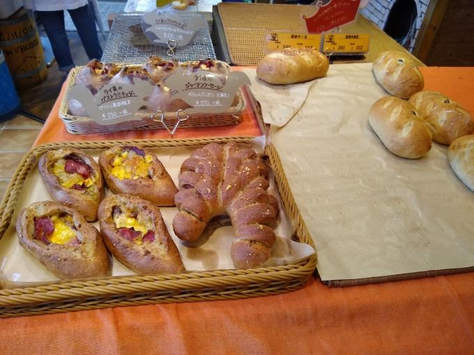 ひげのパン屋ハード系