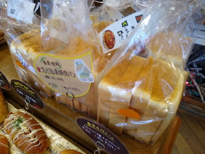 ひげのパン屋食パン