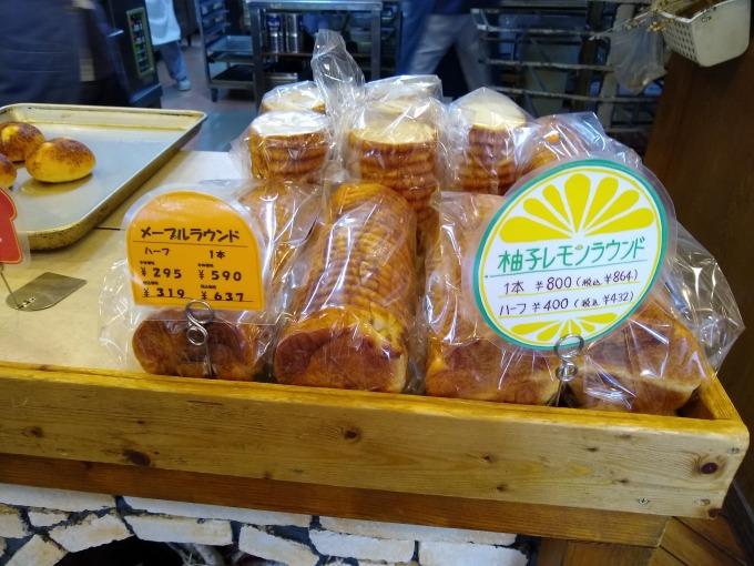 ひげのパン屋のメープルラウンド