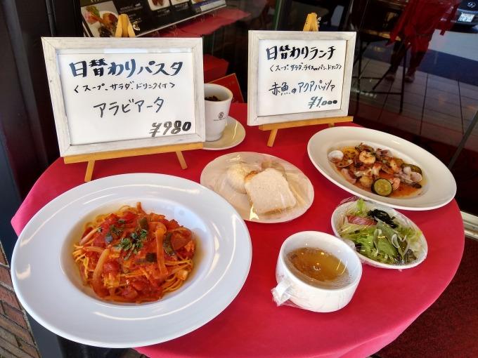 レストランオークラ本店日替わりランチ