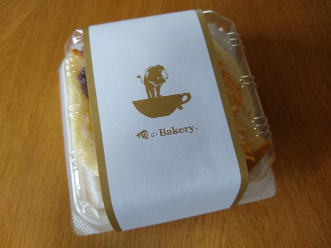 俺のBakery綱島サンドイッチ