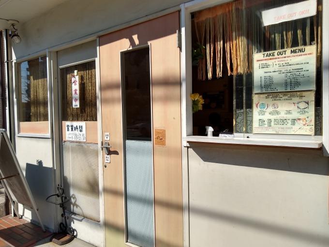セララ樽町店