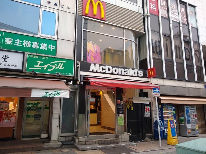 綱島駅前マクドナルド