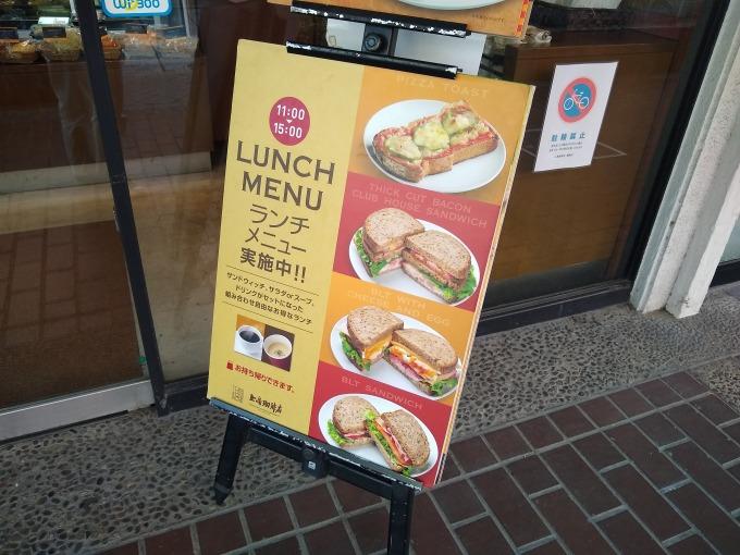 上島珈琲店綱島店メニュー