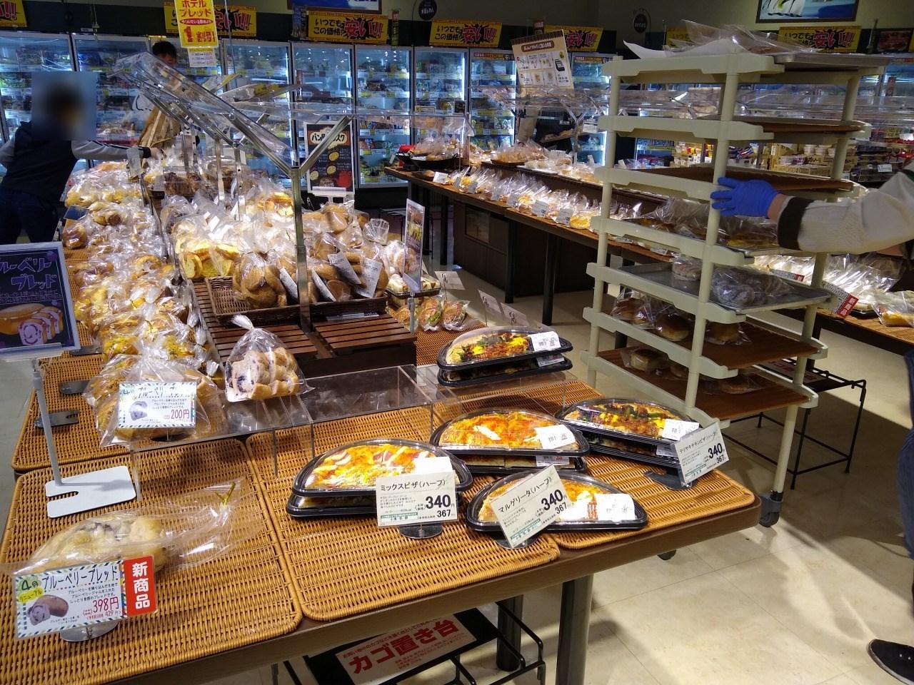 いなげや横浜綱島店のパン屋さんボンマタン