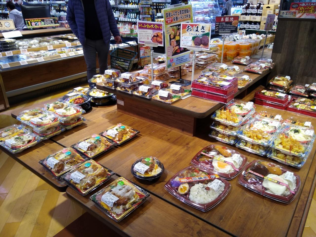いなげや横浜綱島店の総菜コーナー