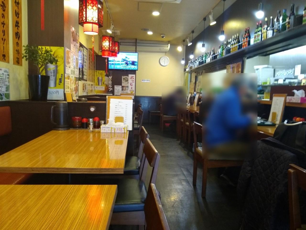 山東厨房店内