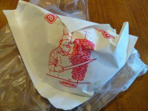 サラムケバブは綱島東のケバブ屋さん!ホセンさんの家の味レポ