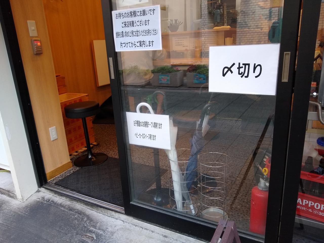 麺場寺井ベビーカー子連れ可