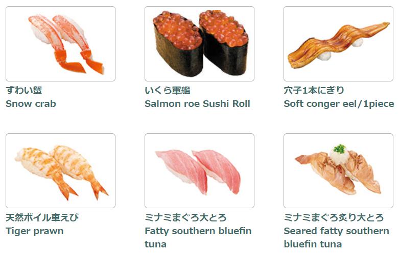 海鮮三崎港メニュー490円