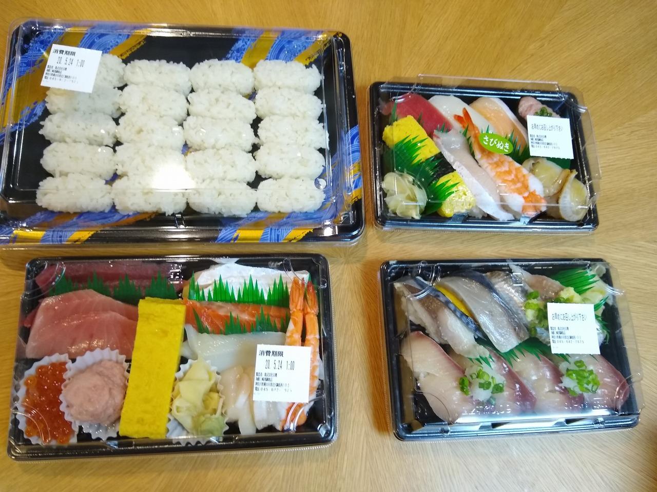 海鮮三崎港で寿司テイクアウト
