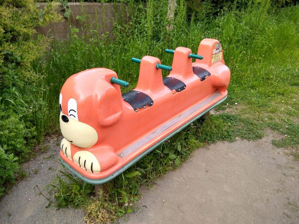 大曽根子供の遊び場スプリング遊具