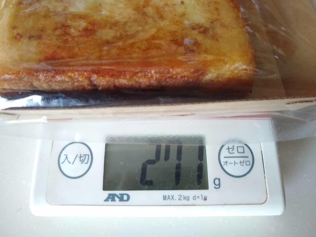俺のベーカリーフレンチトースト重さ