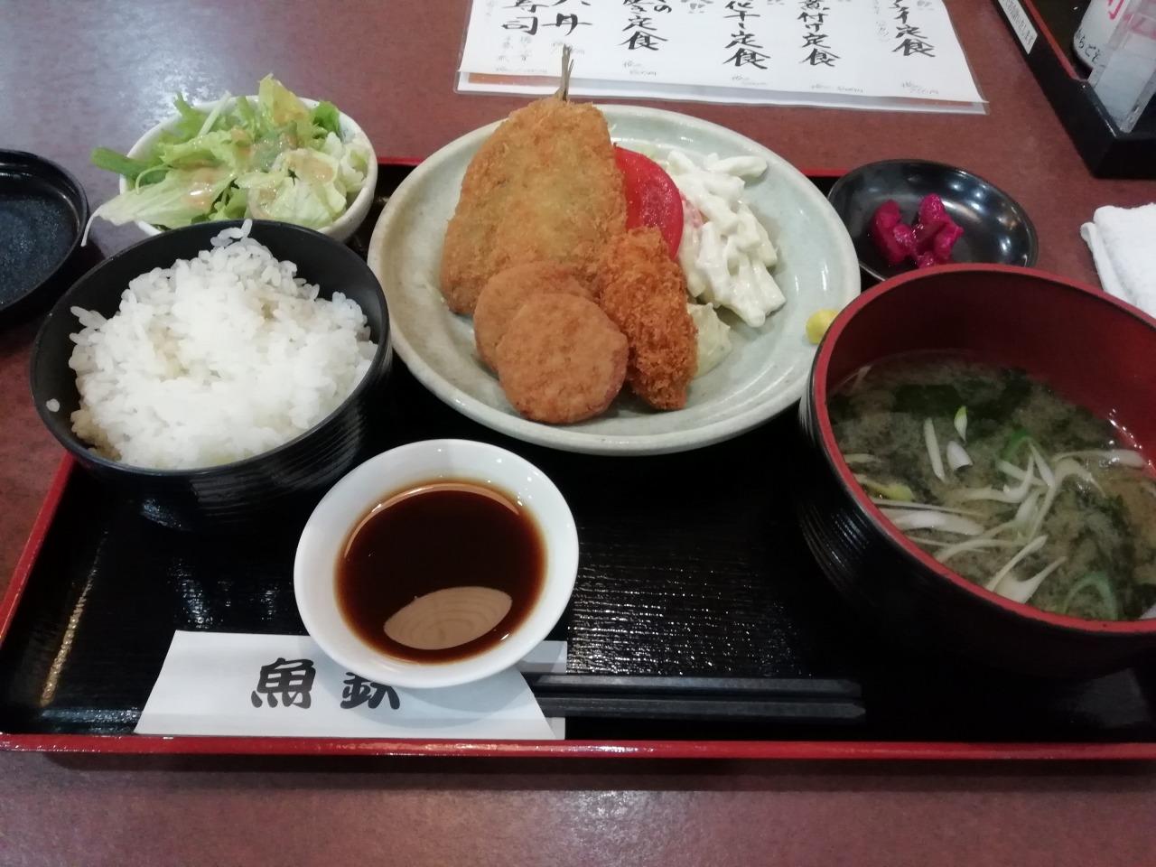 魚鉄食堂ランチ定食