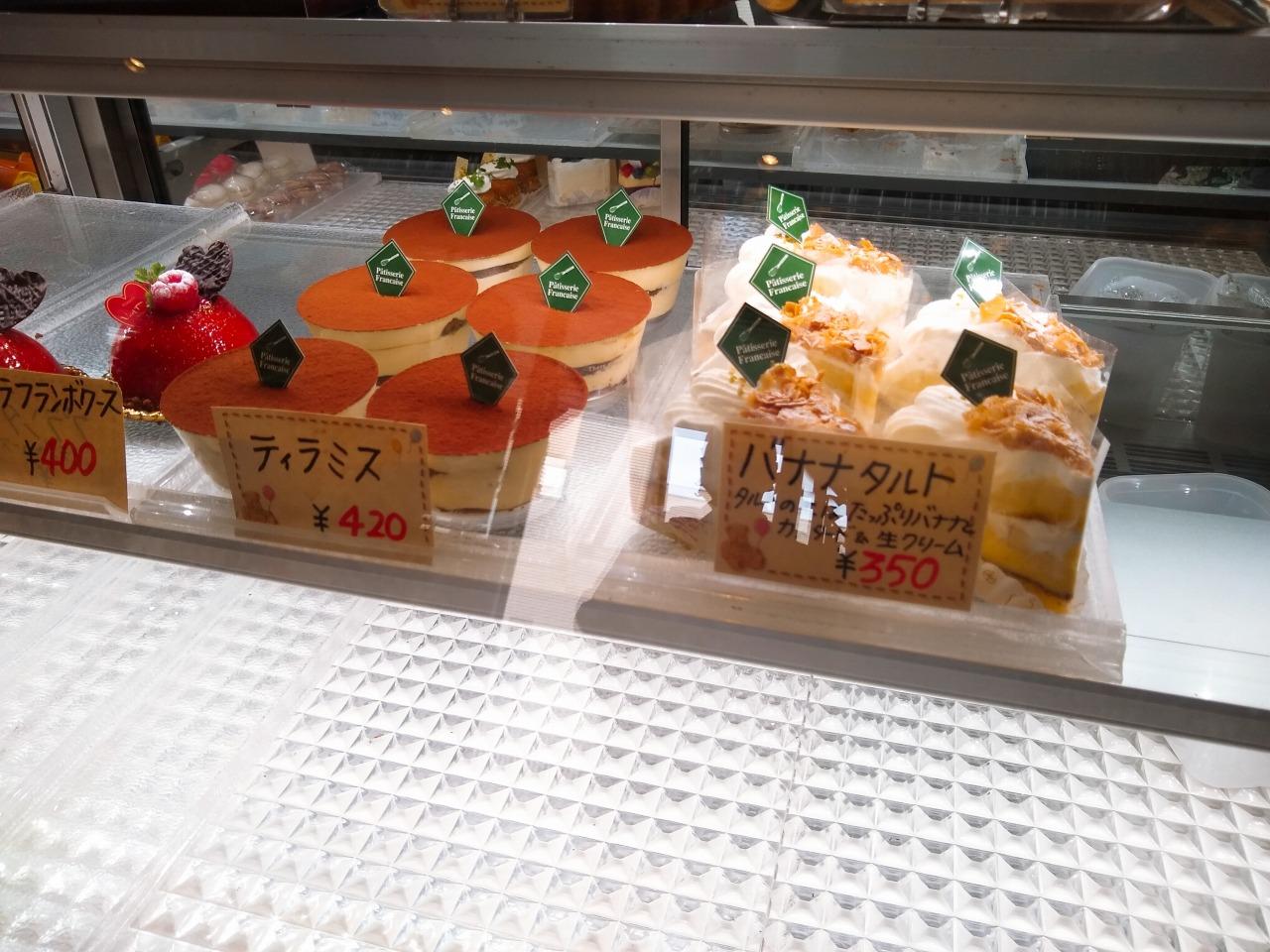 ヴェルプレのケーキ種類と値段