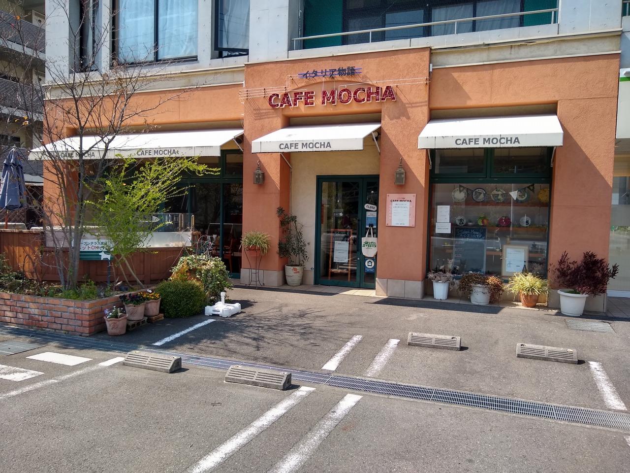 綱島東のカフェモカ